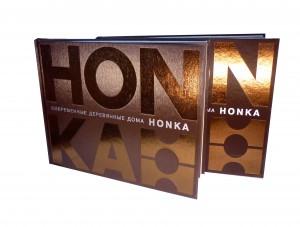 Каталог деревянных домов Honka