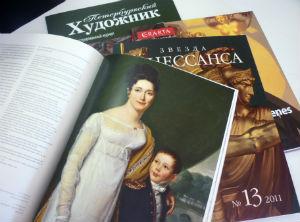 Журналы, каталоги, буклеты
