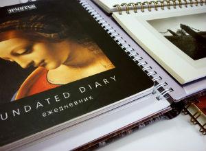 Ежедневники, календари